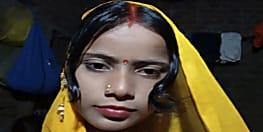 दहेज़ में दो लाख रूपये नहीं देने पर विवाहिता की हत्या, पुलिस ने बरामद किया अधजली लाश