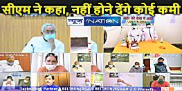 BIHAR NEWS: CM नीतीश का आदेश: डेडिकेटेड कोविड सेंटर में ICU बेड की संख्या बढ़ाये, ग्रामीण क्षेत्रों में कोरोना जांच को तेज करें