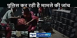 BIHAR NEWS: दो वाहनों से भारी मात्रा में मिली शराब, झारखंड से सीमेंट के बहाने लाया जा रहा था, एक गिरफ्तार
