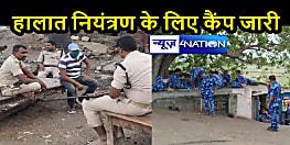 BIHAR CRIME: पुलिस और ग्रामीणों के बीच झड़प का मामला, खेत से बरामद हुई SLR, 9 लोगों से पूछताछ जारी