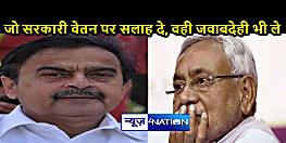 जब DGP ने CM नीतीश की खोल दी आंख! 'सरकार' से साफ-साफ कहा- पुलिस में सलाहकार नियुक्त करें तो 'काम' भी उन्हीं से करवाएं.....