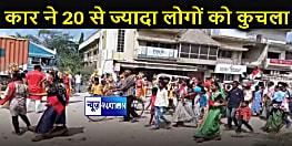 दुर्गा मूर्ति विसर्जन जुलूस पर तेज रफ्तार कार का कहर, एक की मौत, 20 ज्यादा गंभीर घायल, हादसे का वीडियो हैरतअंगेज