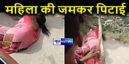 मेले में महिला को चोर बताकर भीड़ ने जमकर की पिटाई, गंभीर रूप से घायल, वीडियो सोशल मीडिया पर वायरल