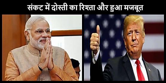 अमेरिकी राष्ट्रपति ने भारत को वेंटीलेटर दान किये जाने का किया एलान, पीएम मोदी ने ट्रंप का किया धन्यवाद