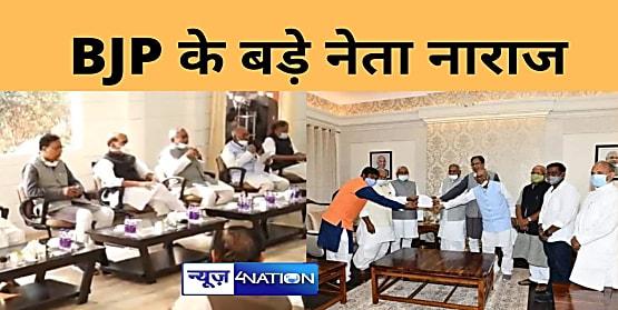 BIG BREAKING: बीजेपी नेतृत्व के निर्णय से पार्टी के बड़े नेता नाराज, कहा- नेतृत्व का निर्णय समझ से परे...