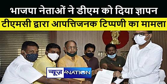 भाजपा नेताओं ने डीएम के माध्यम से राष्ट्रपति को दिया ज्ञापन, सुजाता खान द्वारा आपत्तिजनक टिप्पणी का मामला
