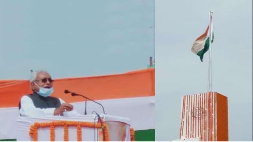 CM नीतीश ने गांधी मैदान से किया ऐलान...रक्त प्लाज्मा डोनेट करने वालों को मिलेगा 5 हजार रू का पुरस्कार