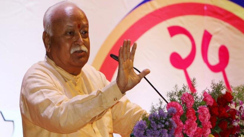 वाराणसी में बिहार चुनाव को लेकर अहम बैठक, संघ प्रमुख मोहन भागवत भी होंगे शामिल