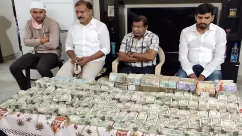 तहसीलदार के घर से मिले 1 करोड़ रुपये कैश, ACB ने तहसीदार समेत तीन को किया गिऱफ्तार