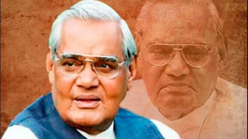 पूर्व PM अटल बिहारी वाजपेयी की दूसरी पुण्यतिथि पर BJP दफ्तर में श्रद्धांजलि सभा,राष्ट्रीय महामंत्री राम माधव होंगे शामिल