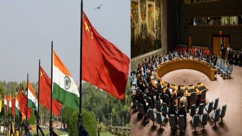 संयुक्त राष्ट्र में चीन को झटका, भारत बना ECOSOC का सदस्य