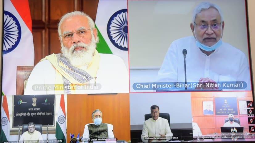 PM मोदी बोले- बिहार के लोगों का गंगा जी से गहरा नाता,CM नीतीश के प्रयास से बिहार में बहुत तेजी से हो रहे काम