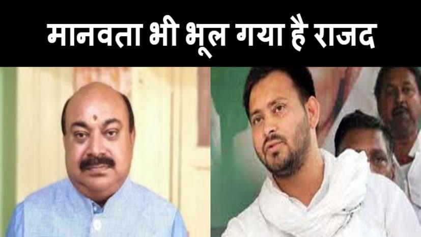रघुवंश बाबू का पत्र अगर झूठा है तो लालू यादव ने किस पत्र का दिया था जवाब,BJP का राजद पर बड़ा अटैक....