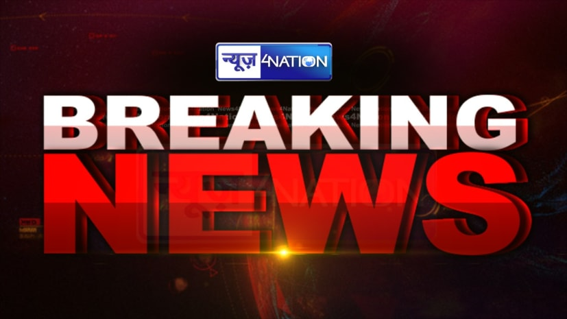 बिहार STF ने कुख्यात अपराधी शंभू गोप को किया अरेस्ट,सोनपुर दियारा का था आतंक