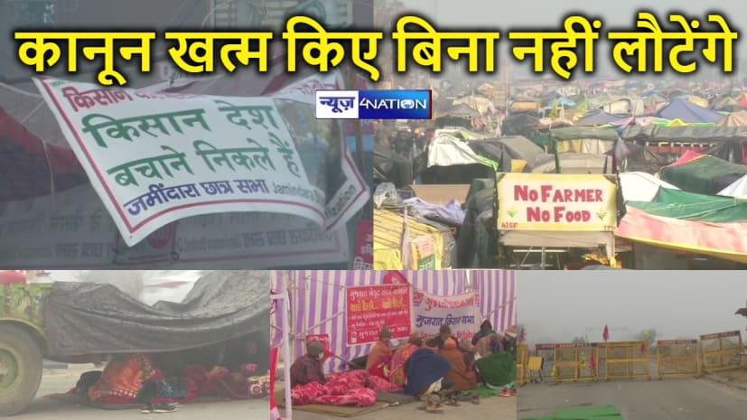 आंदोलित किसान बोले, 'संसद में बैठे हमारे जनप्रतिनिधि किसी लायक नहीं, वो तो बिना पढ़े ही विधेयक पास करने के लिए हाथ खड़े कर देते हैं'
