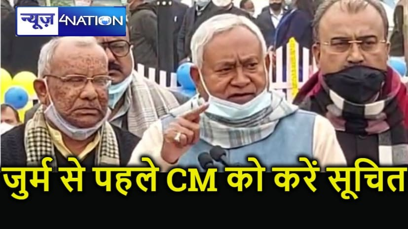 रुपेश हत्याकांड : पत्रकारों के सवाल पर CM का बेतूका जवाब, कहा - हत्यारे बताकर हत्या नहीं करते