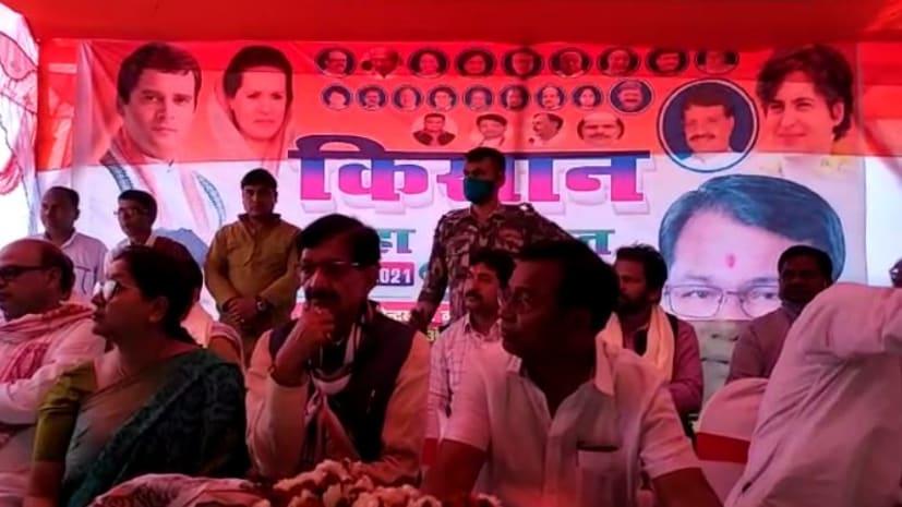 शिवहर में किसान महापंचायत का आयोजन, नेताओं ने केंद्र सरकार पर जमकर साधा निशाना