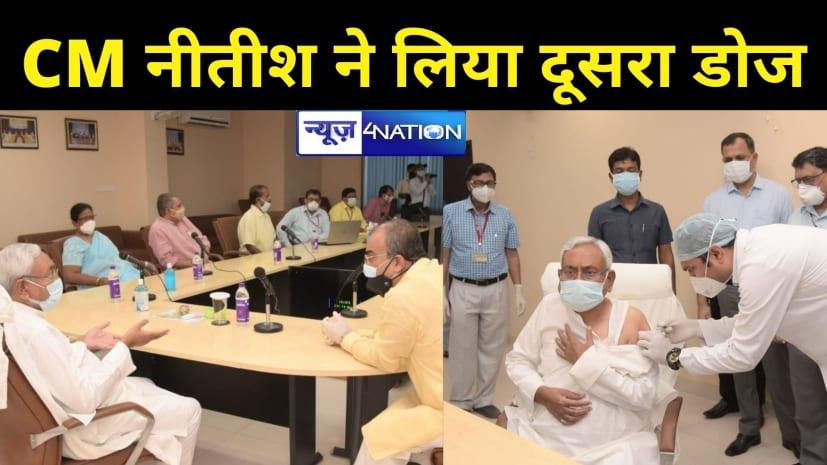 CM नीतीश ने कोरोना वैक्सीन का लिया दूसरा डोज, दोनों डिप्टी CM व कई मंत्री रहे मौजूद