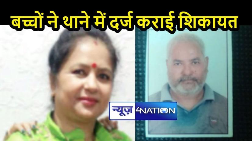 UP CRIME NEWS: रिश्तों से ज्यादा अनमोल हुए रुपए, बहन की मौत पर भाई ने हड़प ली लाखों की संपत्ति