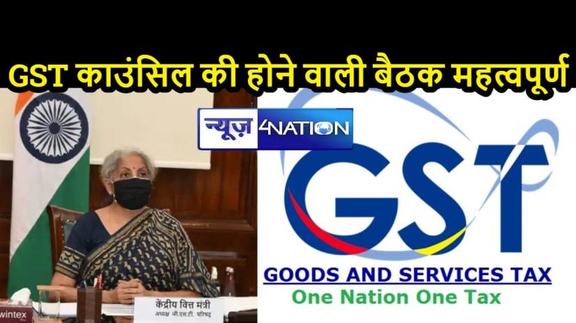 NATIONAL NEWS: PM के जन्मदिन पर देशवासियों को मिल सकता है तोहफा, पेट्रोल-डीजल पर आ सकता है यह बड़ा फैसला...