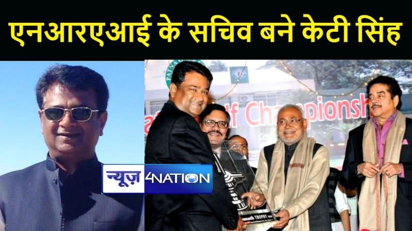 भारतीय राष्ट्रीय राइफल संघ के सचिव बने कुमार त्रिपुरारी सिंह, राइफल क्लब ने दी बधाई