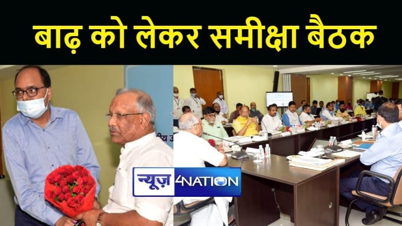 पटना में डिप्टी सीएम तारकिशोर प्रसाद की अध्यक्षता में हुई बैठक, बाढ़ के प्रभाव और किये गए कार्यों की हुई समीक्षा