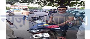 अभी अभी : पटना में वाहन जांच के दौरान पुलिस ने बरामद किया सोना-चांदी, जांच जारी