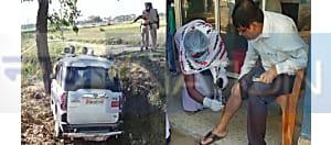 सदर एसडीएम का वाहन दुर्घटनाग्रस्त, SDM अनु कुमार हुए जख्मी
