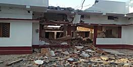 गया में नक्सलियों का तांडव, पूर्व MLC के घर को डायनामाइट से उड़ाया, इलाके में खौफ