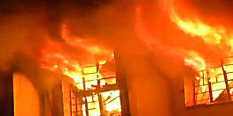 भीषण आग में घर में जिंदा जली दो बहनें, गांव में पसरा मातम