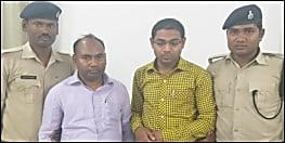 निगरानी की बड़ी कार्रवाई, गया के घूसखोर एमवीआई सुजीत कुमार और डाटा ऑपरेटर ध्रुव रंगे हाथ गिरफ्तार