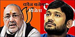 बेगूसराय में कन्हैया vs गिरिराज, किसे चुनेगी जनता, किन मुद्दों पर पड़ेंगे वोट ?