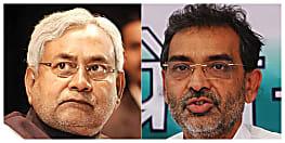 उपेन्द्र कुशवाहा का मुख्यमंत्री पर बड़ा हमला,कहा-सीएम नीतीश की नीति-नियत और सिद्धांत को दीमक चाट गया है