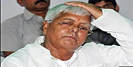 लालू प्रसाद ने राहुल गांधी के इस्तीफे को बताया आत्मधाती कदम,कहा-यह कदम बीजेपी के जाल में फंसने वाली