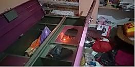 पटनासिटी में अपराधियों का कहर जारी, बंद घर का दरवाजा तोड़कर उड़ा ले गए सामान और गहने