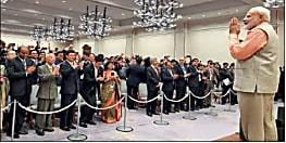 जापान में जयश्री राम के नारे के साथ पीएम का स्वागत,  मोदी ने कहा शुक्रिया