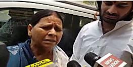 तेजस्वी को लेकर राबड़ी देवी का बड़ा बयान, बोलीं- वे बैठे नहीं हैं अपने काम में लगे हैं