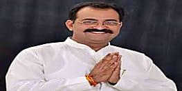 कांग्रेस में इस्तीफों की झड़ी, बिहार कांग्रेस के सह प्रभारी समेत कई पदाधिकारियों ने छोड़ा पद