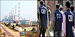 NTPC बाढ़ में करोड़ों रुपये का घोटाला, सीआईएसएफ, एनटीपीसी समेत अज्ञात लोगों के खिलाफ मामला दर्ज
