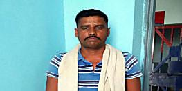 बिहार एसटीएफ को बड़ी सफलता, हार्डकोर नक्सली सखीचंद्र् यादव को किया गिरफ्तार