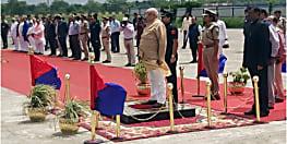 बिहार से विदा हुए राज्यपाल लालजी टंडन,पटना एयरपोर्ट पर दिया गया गार्ड ऑफ ऑनर,सीएम और डिप्टी सीएम रहे मौजूद