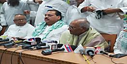 जेडीयू में शामिल हुए पूर्व केंद्रीय मंत्री और लालू के खास रहे फातमी, वशिष्ठ नारायण सिंह ने दिलाई सदस्यता