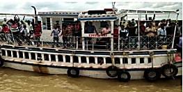 कटिहार में गंगा नदी में बंद हुआ जहाज का मोटर, फिर जानिए क्या हुआ