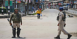 जम्मू-कश्मीर से धारा-370 हटाएजाने पर सुप्रीमकोर्ट का केंद्र सरकार को नोटिस,  संविधान पीठ अक्टूबर में करेगी सुनवाई