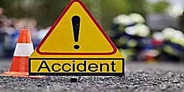 नवादा में ई-रिक्शा ने स्कूटी में मारी टक्कर, दो महिला पुलिसकर्मी घायल