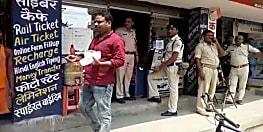 रेल पुलिस ने अवैध रेल टिकट कारोबार का किया भंडाफोड़, साइबर कैफे संचालक को किया गिरफ्तार