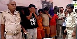 पटनासिटी में पुलिस ने शराब तस्करों के खिलाफ चलाया अभियान, पांच को किया गिरफ्तार