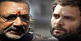 कश्मीर मुद्दे पर कांग्रेस ने मारी पलटी, गिरिराज बोले- पाकिस्तान का आखिरी सहारा राहुल गांधी