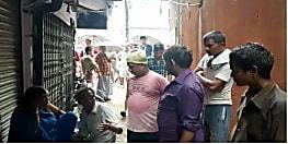 अभी-अभी : पटना में करंट लगने से नाबालिग बच्चे की मौत, घर में मचा कोहराम