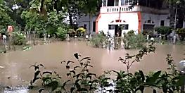 पटना में आम हीं नहीं बल्कि खास के घर भी डूब गए.... मंत्रियों के बंगला में भी पानी,तस्वीर देखिए